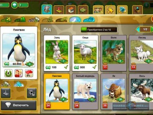 Пингвин в вашем зверинце My Free Zoo