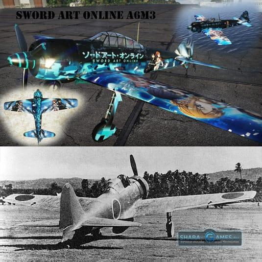 Истребитель A6M3 в стиле аниме