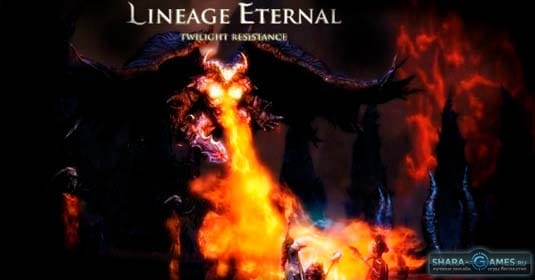 Lineage Eternal — новая игра, новые противники