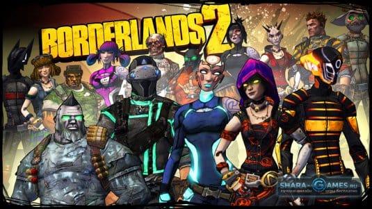Borderlands 2 — скачать торрент, купить лицензионный ключ