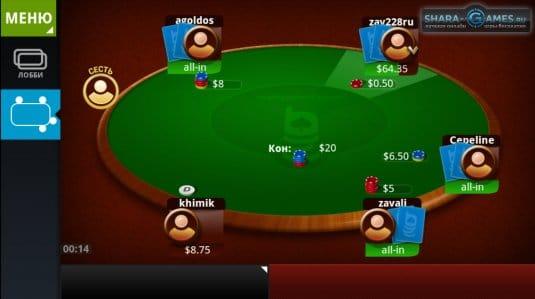 Игровой стол мобильного покера