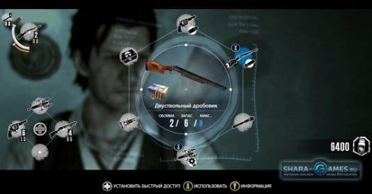 Интерфейс игры