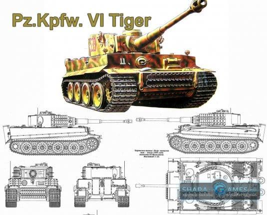 10 готовых камуфляжей для танка «Тигр» (Pz.Kpfw. VI Tiger Ausf. H1)