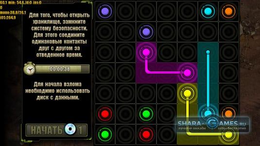 Пример головоломки с задачей, соединить точки