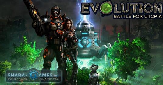 Скачать Evolution: Battle for Utopia