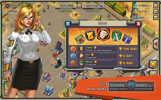 Объединяйтесь в кланы и участвуйте в клановых турнирах