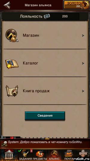 магазин Альянса