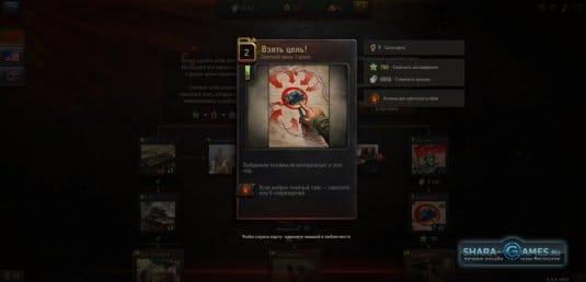 Подбор карт