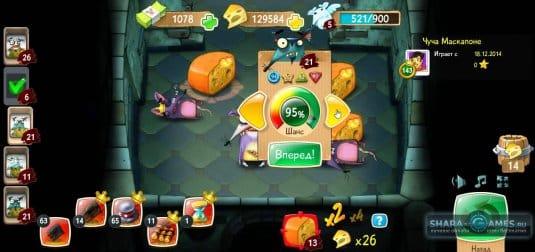Подземный мир игры