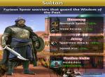 Фракция Султанов