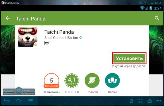 Страница игры Тайцзи Панда в PlayMarket