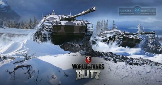 Обновление 2.6 World of Tanks Blitz — танки-поджигатели, дыроколы, полноценный рикошет