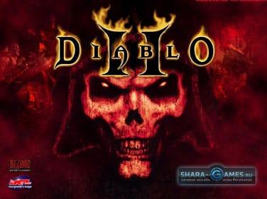 Купить Diablo 2