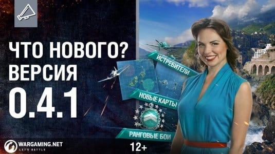 Даша Перова №2