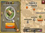 Карта игры