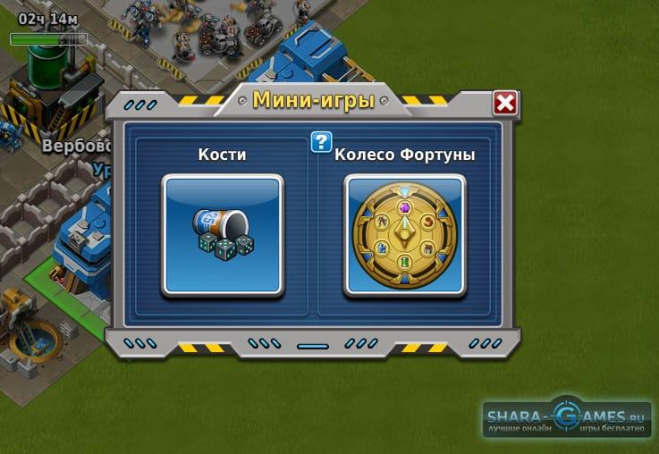 Мини-игры в Star Colony