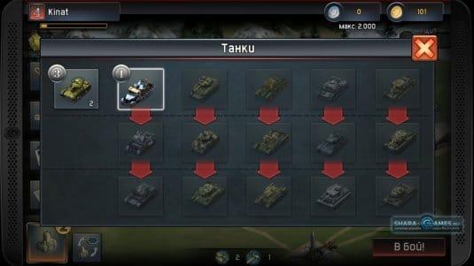 Окно улучшения танковой техники][thumb=left