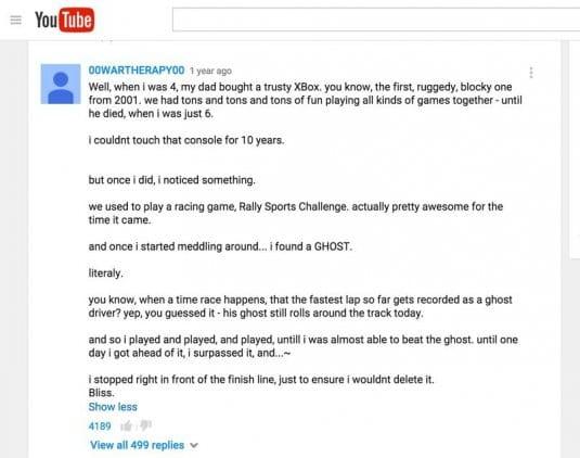 Скриншот оригинального комментария