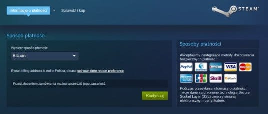 Steam теперь позволяет расплачиваться биткоинами