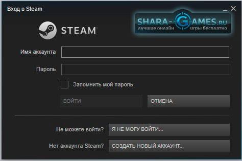 Вход в Steam