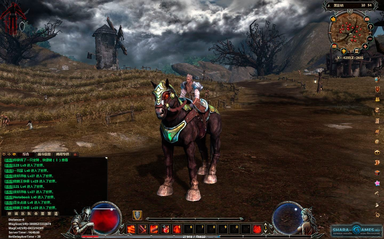 Герой на коне