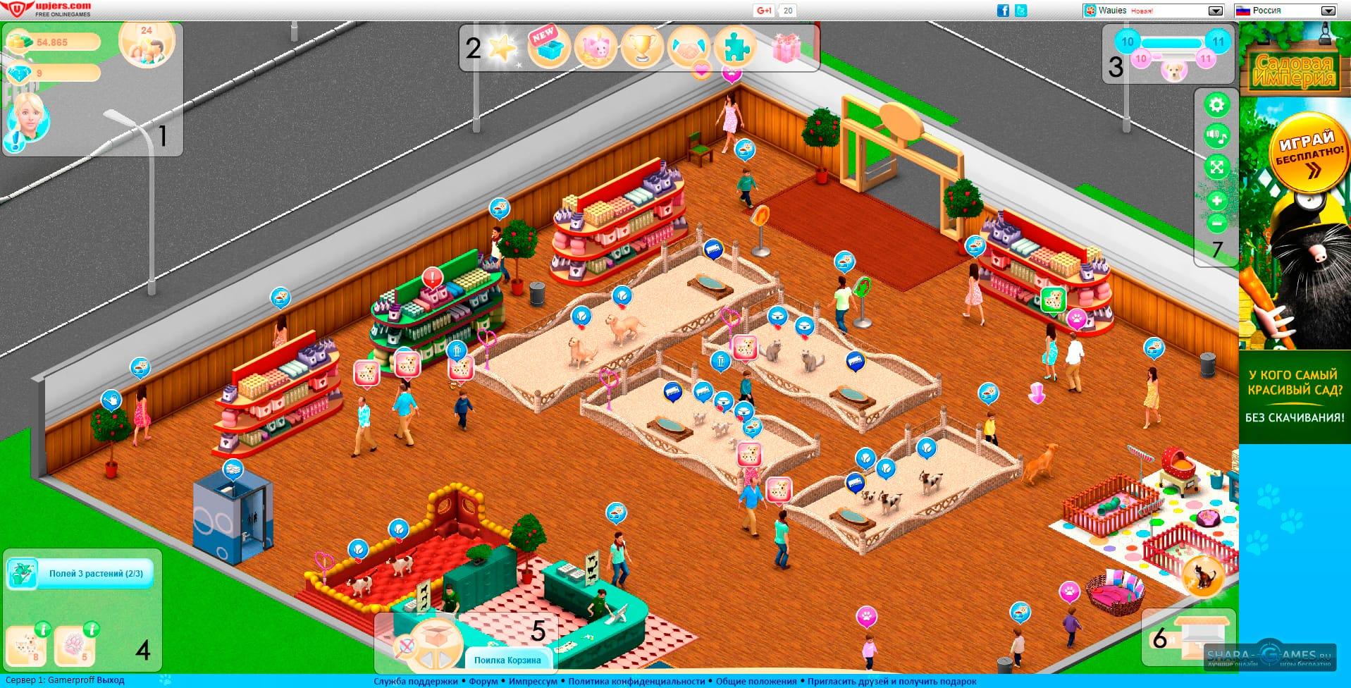 Интерфейс главного окна игры