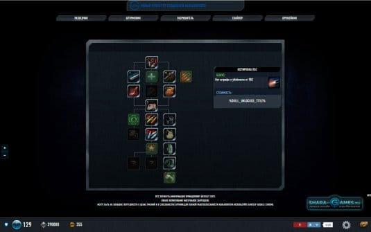 Скриншот сайта русскоязычного калькулятора