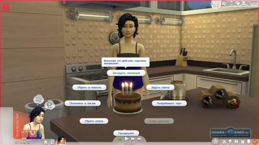 Обязательное условие – задуть свечи