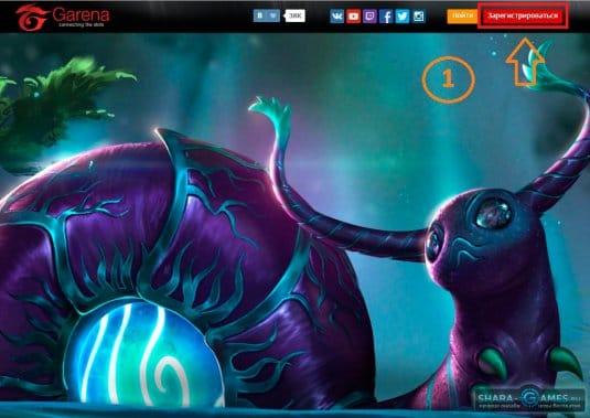 Картинка №1. Официальная страница игры на сайте Гарена