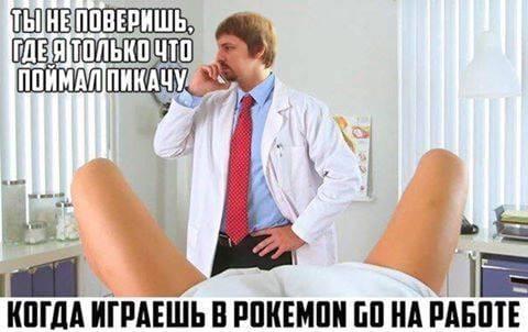 Мемы про покемонов и приколы из ВК #12