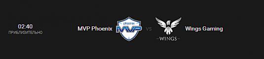 MVP.Phoenix vs Wings Gaming