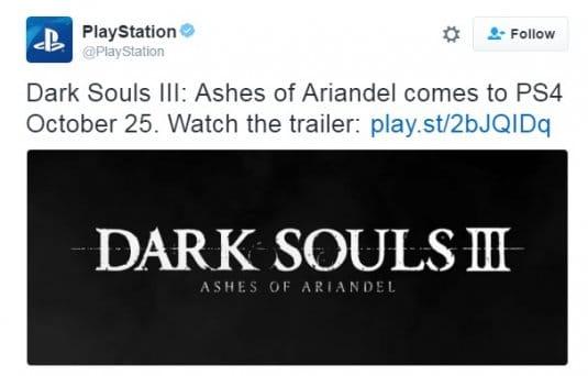 Удаленное сообщение PlayStation