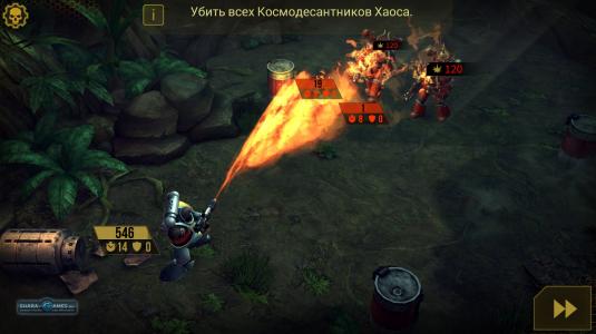 Огнемет в действии