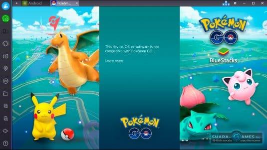 Ошибка при запуске Pokemon Go на компьютере