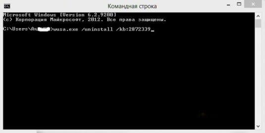 wusa.exe /uninstall /kb: kb2872339