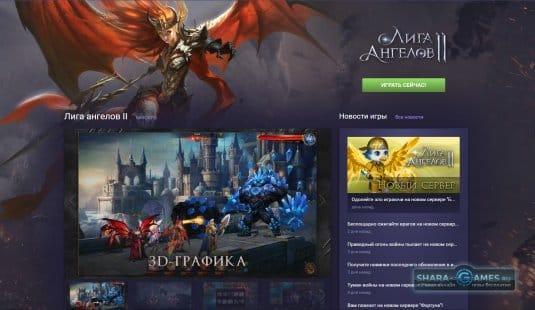 Русский сервер игры