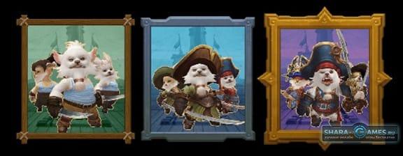 Капитаны