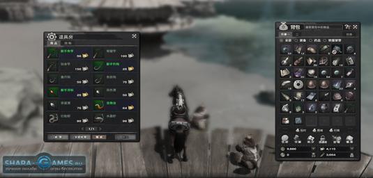 Покупка предметов для рыбалки