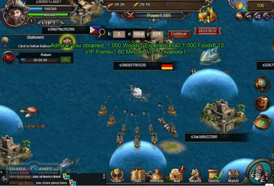 Демонстрация боевой системы