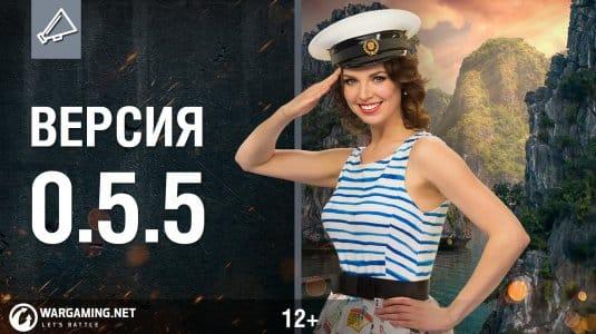Даша Перова №14
