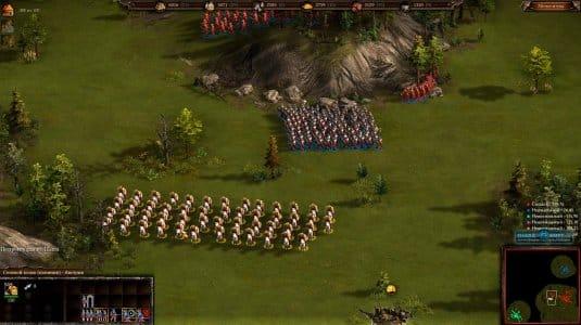 Скопление войск