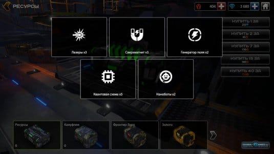 Открытие контейнеров с ресурсами
