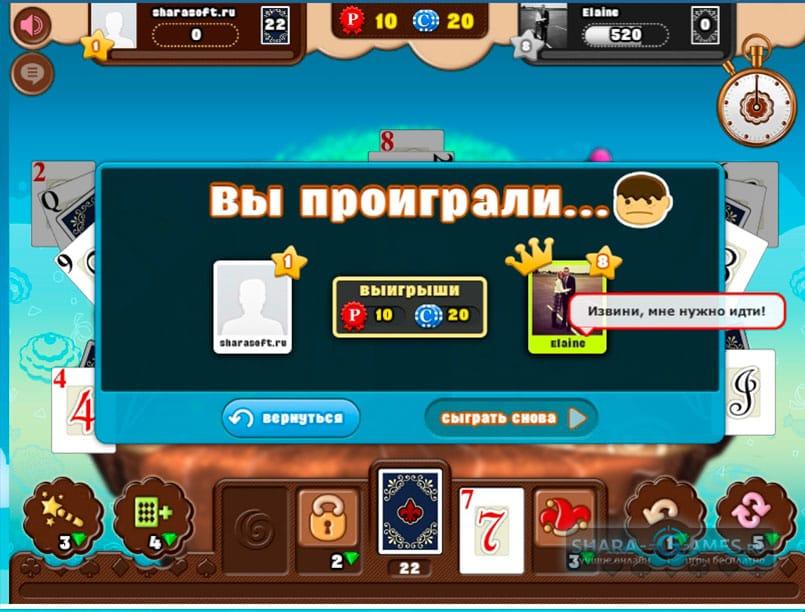 карты пасьянс играть бесплатно онлайн на весь экран