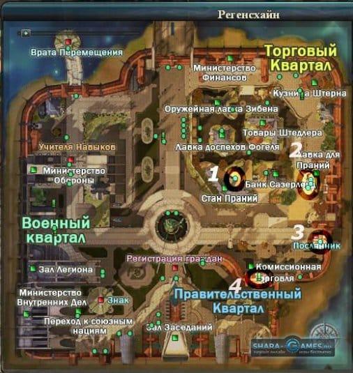 Карта Регенсхайна