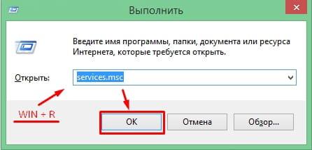 Пишем: services.msc