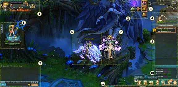 Основной экран игры