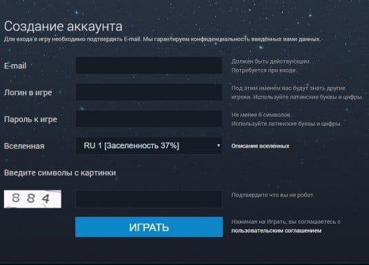 Регистрация в Xterium