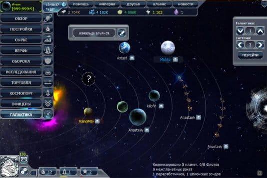Звёздная карта
