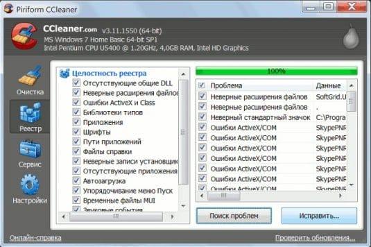 Использование программы CCleaner для чистки реестра Windows