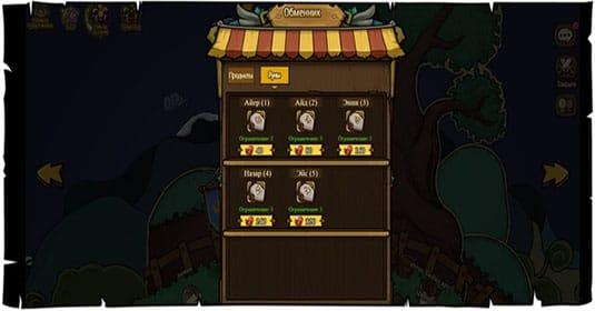 Раздел «Руны» в игровом магазине